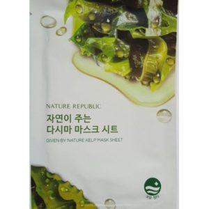 маска водоросли
