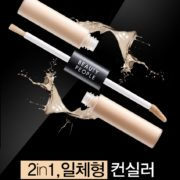 Absolute Cover Fit Liquid Concealer Duo