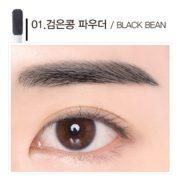 Capsule Powder Multi Eyebrow Tint 2 01