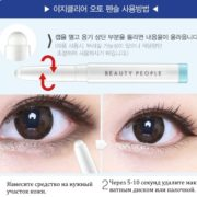 EASY CLEAR AUTO REMOVER PENCIL.jpg2