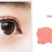 glimmer coral